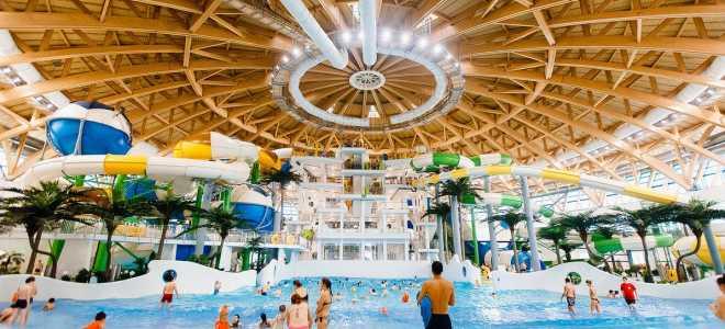 Новосибирск — аквапарк Аквамир