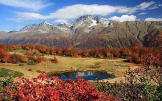 Роза Хутор осенью: погода, чем заняться, что посмотреть?