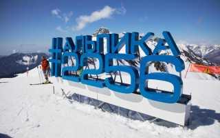Красная Поляна: Лучшие трассы 2020-2021. Путеводитель