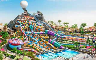 Абу Даби (ОАЭ) — аквапарк Yas Waterworld