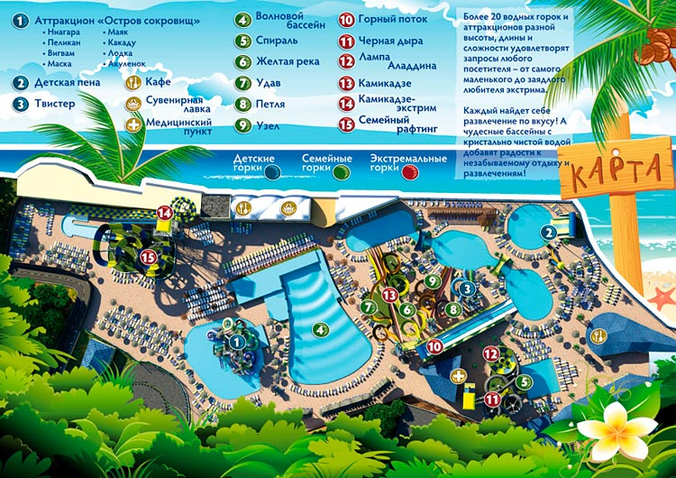 карта Золотой пляж