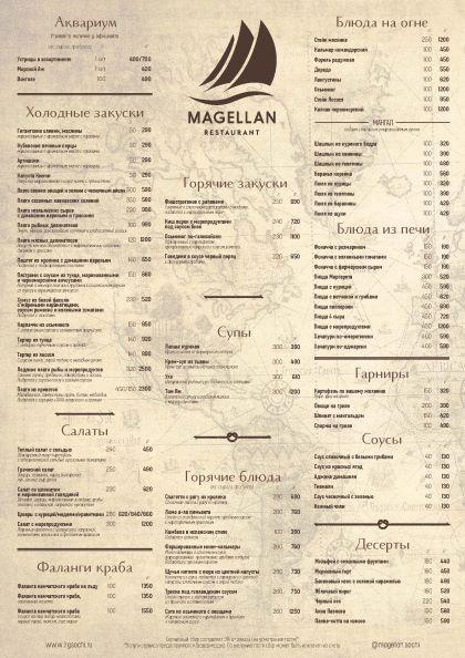 Рестораны Адлера