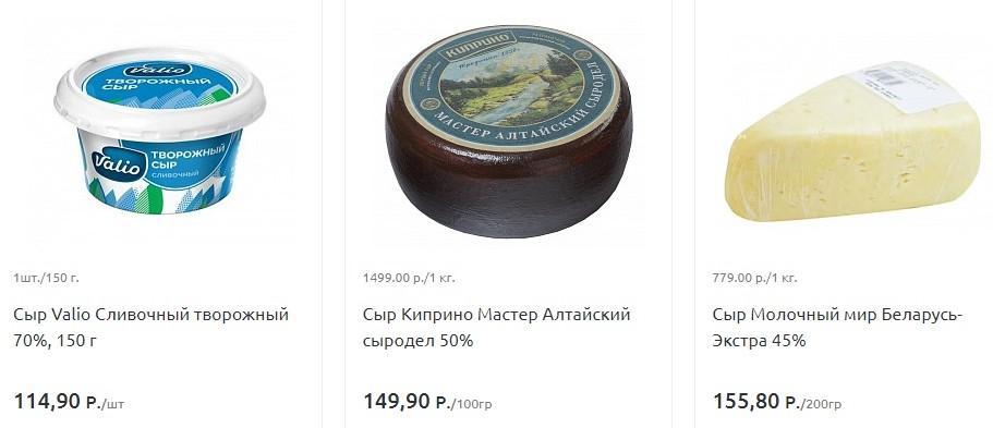 Цена в магазинах Калиниграда